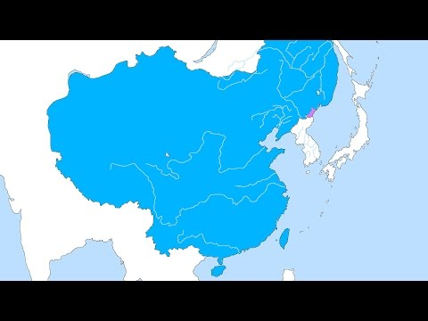 History of the Manchu People