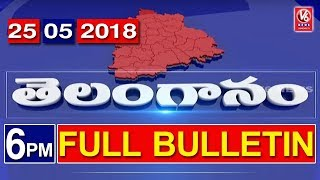 6 PM Telugu News | 25th May 2018 | Telanganam | V6 News