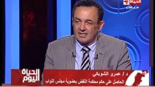 """فيديو.. عمرو الشوبكي: """"إصلاح منظومة التعليم"""" أولى اهتماماتي داخل البرلمان"""