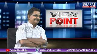 View Point | Sr Journalist Raka Sudhakar Rao Explanation Important News This week | BharatToday