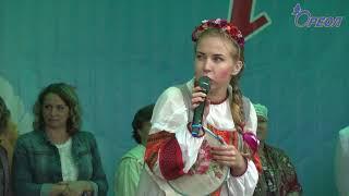Сланцевчане отметили важный государственный праздник – День России