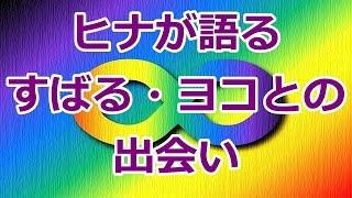 関ジャニ∞村上信五、渋谷すばる&横山裕との出会いを語る 関ジャニ☆チャ...