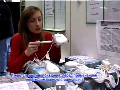 Болит правое яичко: причины у мужчин, методы диагностики и