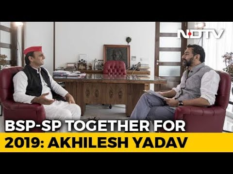 BSP And SP Will Fight 2019 Elections Together, Akhilesh Yadav Tells NDTV
