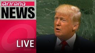 [Arirang Special] TRUMP SPEAKS AT UN