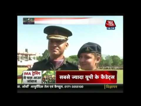Passing-Out Parade: 423 Gentleman Cadets Becomes Indian Army Officer Mp3