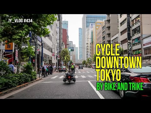 Cycling around Downtown Tokyo