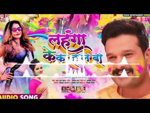 खतरनाक #holi Vibration Mix  Lehenga Ke Ka Hall Ba Ritesh Pandey Holi Song Mix By Dj Nikhil Babu