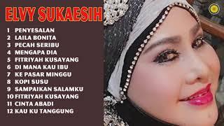 Elvy Sukaesih | Full Album Lagu Dangdut Lawas Kenangan - Terbaik Tahun
