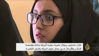 هدى باسليم.. قامة يمنية في مجال الطب