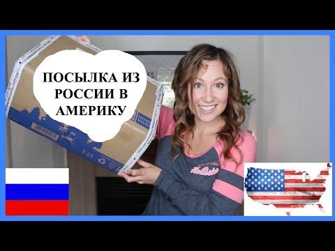 ОТКРЫВАЮ ПОСЫЛКУ ИЗ РОССИИ!!!! Kristina Hunter