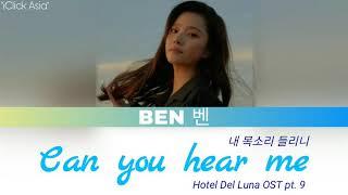 Gambar cover Ben (벤) - Can you hear me 내 목소리 들리니 (Hotel Del Luna OST 9) [가사 Han/Rom/Eng]