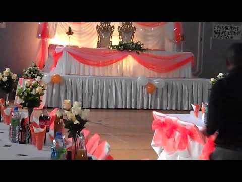 Eritrean Wedding Decoration In Uk John Youtube