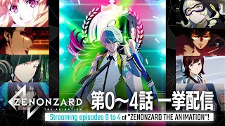 """Download Mp3 Streaming Episodes 0 To 4 Of """"zenonzard The Animation""""!"""