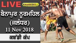 Video 🔴 [Live] Bainapur (Nurmahal) North India Federation Kabaddi Cup  11 Nov 2018 download MP3, 3GP, MP4, WEBM, AVI, FLV November 2018