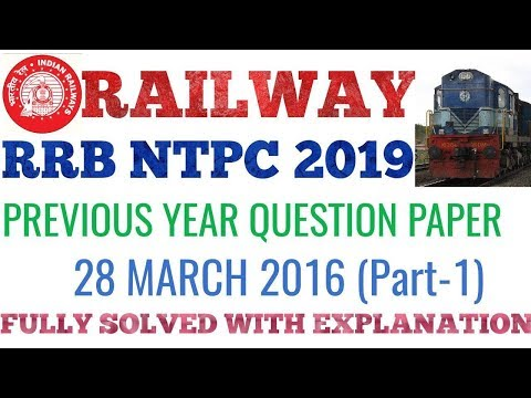 RRB NTPC PREVIOUS YEAR QUESTION PAPER NTPC RECRUITMENT 2019  rrb ntpc cut off  rrb group paper 2018