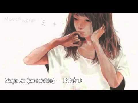 «Sayoko (acoustic)» 【  RO☆D  】歌ってみた