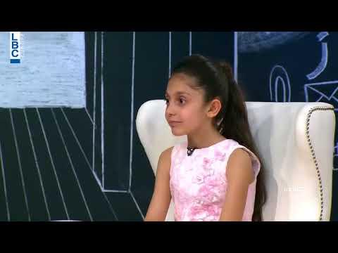 الطفلة  تيماء - مهارة لا مثيل لها باللغة العربية !