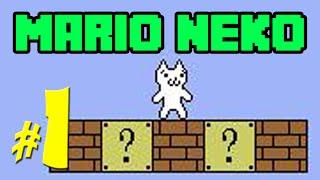 Mario Neko(Mario Cat) 1 - โอ้ ขุนพระช่วย #1
