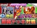 【#遊戯王】即興デッキで衝撃コンボ!Battle Pack 3 パックドラフト対戦【#ガチネタ】#BP03-01