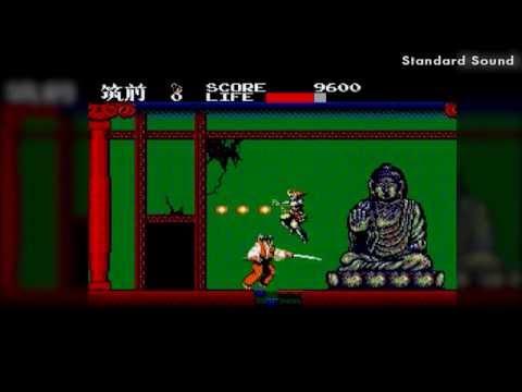 Sega Master System FM sound comparison