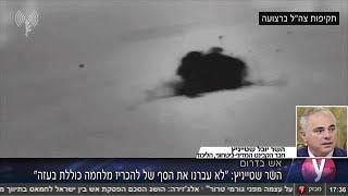 יובל שטייניץ ריאיון טלפון אולפן על הסלמה דרום ירי רקטה רקטות חמאס עוטף עזה