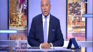 أحمد موسى يوجه التحية لـ«عكاشة» لهذا السبب