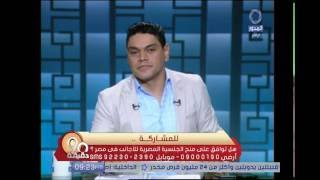 فيديو ـ تعليق مصطفى بكري على منح الجنسية للمستثمرين الأجانب