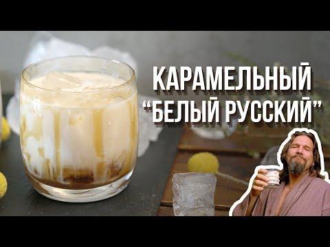 коктейль рецепты коктейл≥в