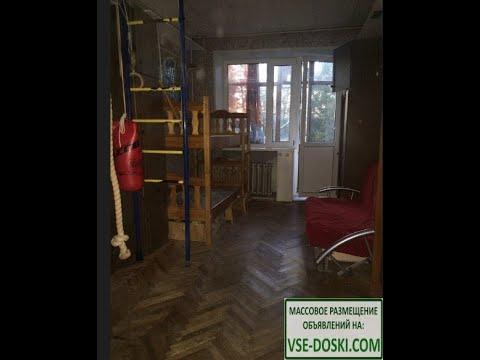 Продам квартиру в Апрелевке
