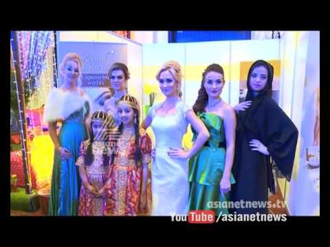 Wedding Fair in Ajman | Gulf Roundup 30 Jan 2016