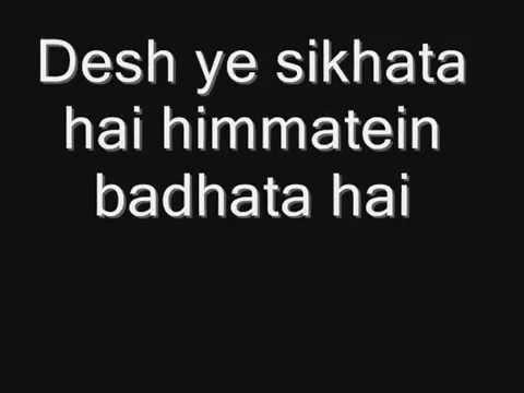 Salaam India - Mary Kom lyrics