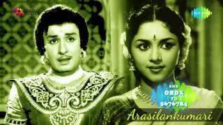 Arasilangkumari | Tamil Movie Audio Jukebox