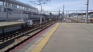 JR姫路駅 新快速敦賀行き 223系2000番台到着