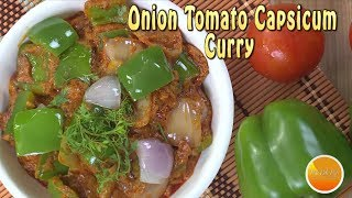 Onion Capsicum Curry Simple and Easy Recipes
