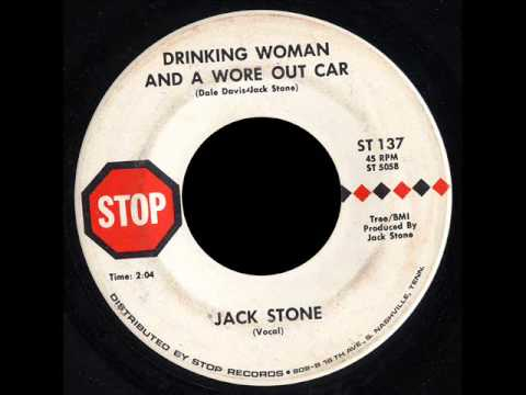 Drinking Woman And A Wore Out Car by Jack Stone