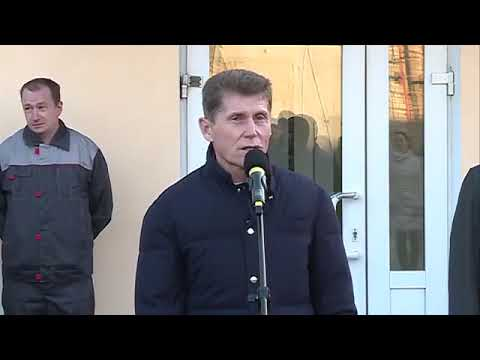«Телемикс», Награждение знаком отличия «Образцовое предприятие ЖКХ» в г. Уссурийске
