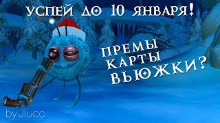 Royal Quest - МЕГАКОНКУРС НА 230кк by Jlucc [ЗАВЕРШЕН]