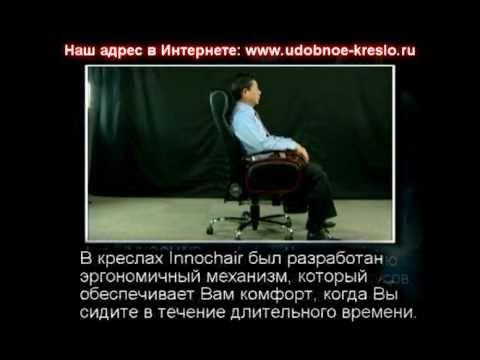 Купить ортопедические кресла для школьника и детские