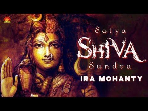 Satya Shiva Sundra |  Maha Shivratri Special Songs | Oriya Shiv Bhajans | Ira Mohanty Song