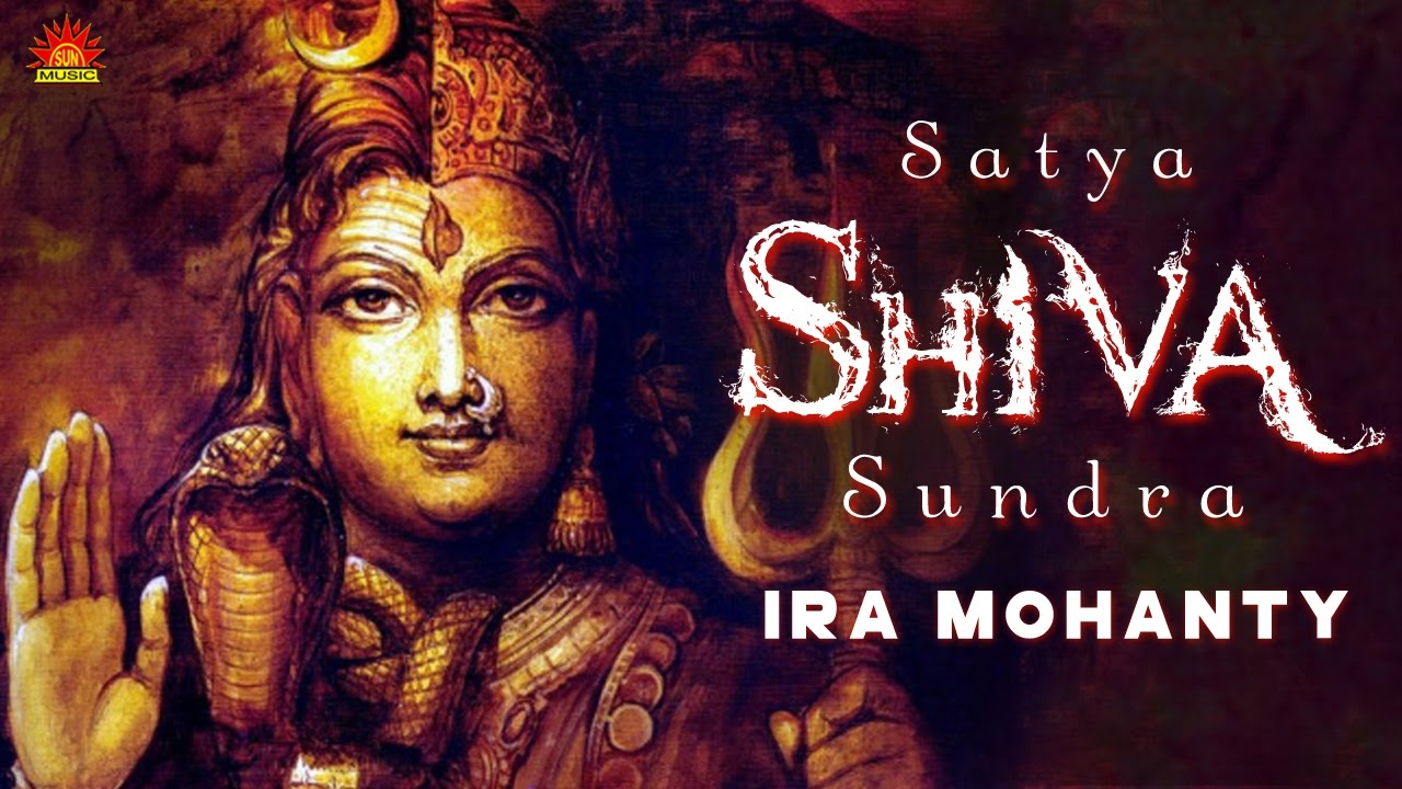 odia old shiv bhajan mp3 download