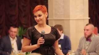 Ведущая свадебных банкетов Татьяна Дудкина
