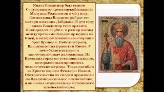 во времена древней руси презентация 4 класс