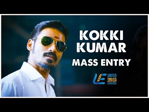 vai-raja-vai---kokki-kumar-intro-scene-|-dhanush-mass-scene-|-pudupettai-|-tamil-mass-entry-scene