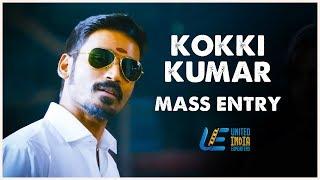 Vai Raja Vai - Kokki Kumar Intro Scene | Dhanush Mass Scene | Pudupettai | Tamil Mass Entry Scene