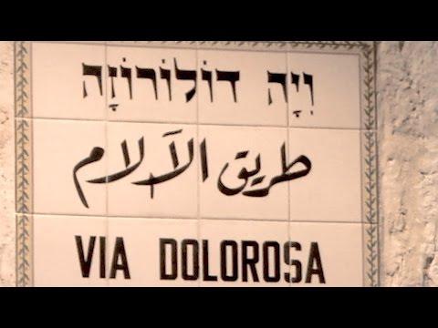 The Via Dolorosa, Jerusalem 2017 - The Way of the Cross
