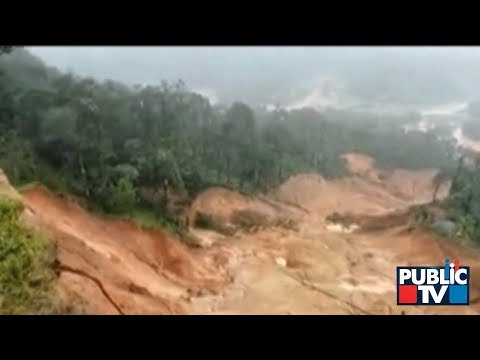 ಭಯಾನಕ ಪ್ರವಾಹಕ್ಕೆ ತತ್ತರಿಸಿದ ಮಡಿಕೇರಿ | Incessant Rains Flood Madikeri