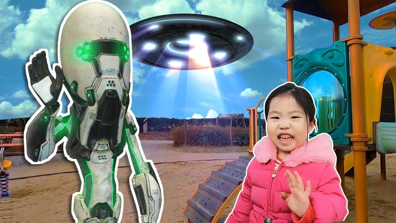 외계인 친구가 놀러왔어요! 외계인이 나타났다! 함께 재밌게 놀아요 Alien friend came to play. UFO