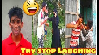 Must Watch Funny Video😁😆Funny Comedy Videos 2018 - Episode 05 || Abu Talha The Power ||