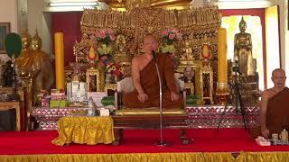 วางจิตให้ถูก  610521 ณ วัดอินทรารามวรวิหาร โดย พระอาจารย์กฤช นิมฺมโล